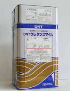 【DNTウレタンスマイルクリーン白】15kgセット3分ツヤ