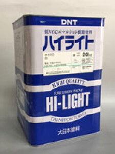 【ハイライト#400】白 20kg 内部用 DNT 大日本塗料株式会社