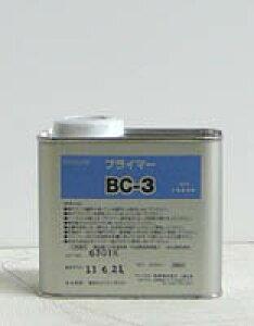 PU9000typeNB用プライマー【BC-3】500ml
