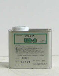 2550LM,MS2570typeNB用プライマー【US-3】500g/10個セット