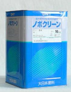 【ノボクリーンバイオ】16kg 白・艶消し DNT 大日本塗料株式会社