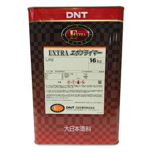 【送料無料】【EXTRAエポプライマーUNI 赤さび 16kg】トタン専用サビ止めペイント トタン屋根用塗料 大日本塗料 DNT