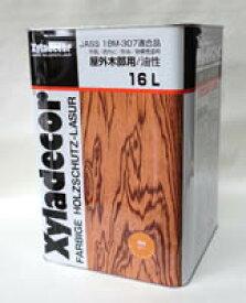 【キシラデコール 16L】注ぎ口付 DIY ペンキ ウッドデッキ 木部塗装