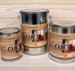 純国産天然油性自然塗料【U-OIL ユー・オイル】スタンダードタイプ 屋内用限定 クリア 0.75L