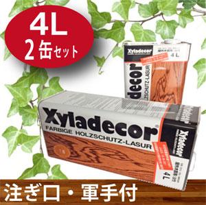 【キシラデコール】 4L 2缶セット 軍手付き 選べる15色! 大阪ガスケミカル株式会社