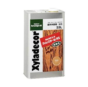 【キシラデコール フォレステージ HS 3.5L】大阪ガスケミカル株式会社 ウッドデッキ ログハウス 木部塗装