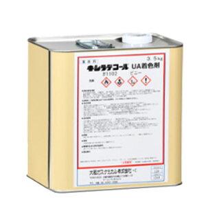 【キシラデコール UA 各色 3.5kg】