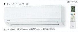 東芝ルームエアコン RAS2210T 冷暖主に6畳用 シンプル機能の2020年モデル 北海道、沖縄及び離島は別途運賃。