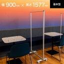 【予約販売-11月中旬出荷】 【1連】 【幅900mm×高さ1577mm】 連結スクリーン 透明アクリルパネル キャスター付き | …