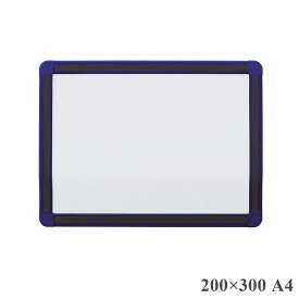 コマイ ミニボード A4 両面スチールホワイト マグネット付き 200mm×300mm (20cm×30cm) HBY-A4SSWW