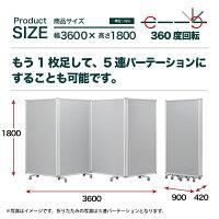 コマイパーテーション4連スクリーンクロスグレーワイドキャスター付可動式幅3600mm×高さ1800mm(幅360cm×高さ180cm)TP4-1809BN-FFYY