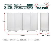コマイパーテーション4連スクリーンポリカワイドキャスター付可動式幅3600mm×高さ1800mm(幅360cm×高さ180cm)TP4-1809BN-PC