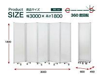 コマイパーテーション5連スクリーンポリカノーマルキャスター可動式幅3000mm×高さ1800mm(幅300cm×高さ180cm)TP5-1806BN-PC