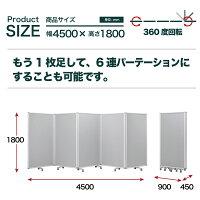 コマイパーテーション5連スクリーンクロスグレーワイドキャスター付可動式幅4500mm×高さ1800mm(幅450cm×高さ180cm)TP5-1809BN-FFYY