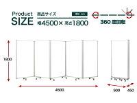 コマイパーテーション5連スクリーンホワイトボードワイドキャスター付可動式幅4500mm×高さ1800mm(幅450cm×高さ180cm)TP5-1809BN-SSWW