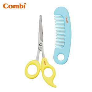 【公式】[Combi] ベビーレーベル さんぱつバサミ&クシセット | コンビ ギフト 出産祝い 新生児 ベビー 散髪 ヘアカット