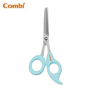 【公式】[Combi] ベビーレーベル すきバサミ | コンビ ギフト 出産祝い 新生児 ベビー 散髪 ヘアカット