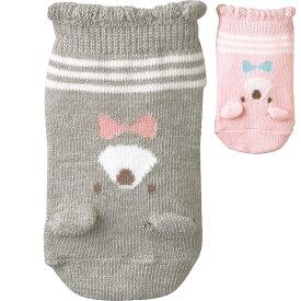 ベビーソックス(くま)《コンビミニ》ギフト ベビー服 子供服 Combi mini 新生児服 ベビー服 靴下 男の子 女の子_Pup