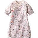 ラップドレス(ラブリーベリー) {女の子}《コンビミニ Combi mini》 【50cm】ギフト ベビー服 子供服 新生児服 コット…