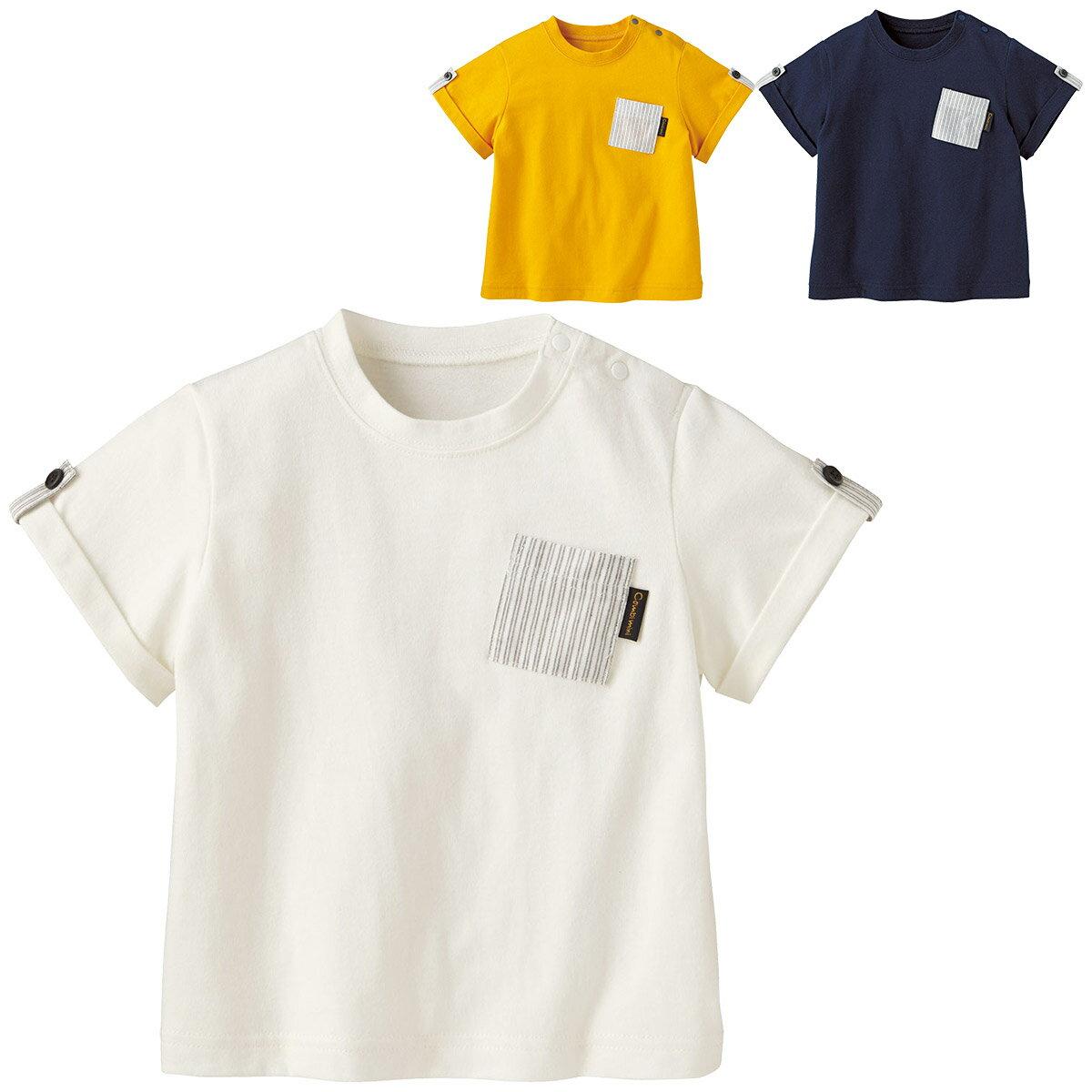 【40%OFF】 リラックス半袖Tシャツ《コンビミニ》ギフト ベビー服 子供服 Combi mini 男の子 女の子   赤ちゃん 春夏 夏服 おしゃれ ブランド 男児 Tシャツ 女児 トップス ティーシャツ 洋服 ベビーウェア かわいい ティシャツ 夏物