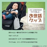 母子手帳ケース(サーカス)