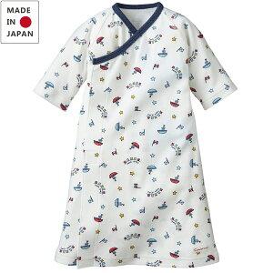 《コンビミニ》日本製ラップドレス(マリン)   男の子 50cm 55cm 綿100% 新生児 服 ベビー服 新生児服 出産祝い 子供服 赤ちゃん ベビー ドレスオール おしゃれ プレゼント かわいい カバーオー