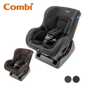 【SALE】ウィゴー エッグショック LH | コンビ Combi チャイルドシート 新生児 新生児から