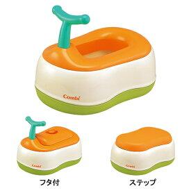 【送料無料】ベビーレーベル おまるでステップ / レーベルオレンジ(LO) babylabel