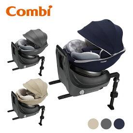 【ポイント10倍】クルムーヴ スマート ISOFIX エッグショック JN-570 | コンビ Combi チャイルドシート 新生児 新生児から