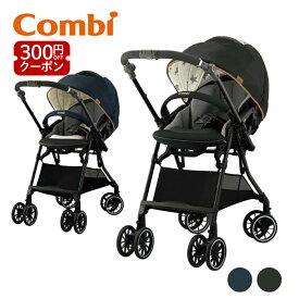 コンビ ホワイトレーベル スゴカルα 4キャス compact エッグショック HU | コンビ Combi ベビーカー A型ベビーカー A型 軽量 コンパクト 折りたたみ 新生児