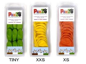 【ネコポス★送料無料!※代引き不可※】PAWZ ドッグブーツ TINY・XXS・XS 12枚3足分入りケース入り