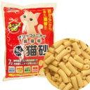 【送料無料 猫砂】ミィちゃんの猫砂 7L 6袋入 ケース売り おからの猫砂 流せる・固まる・燃やせる【目隠し梱包…