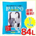 送料無料!【期間限定特売価格!】ブルーノ 7L 2ケース12袋売り ブルー色にかわり、すばやく強く固まって消臭効果を…