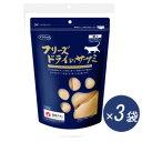 ママクック フリーズドライのササミ 猫用 150g×3袋 【国産品 猫用スナック おやつ】素材の美味しさ(肉汁)を…
