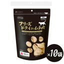 送料無料!ママクック フリーズドライのムネ肉 猫用 150g×10袋 【国産品 猫用スナック おやつ】素材の美味しさ…