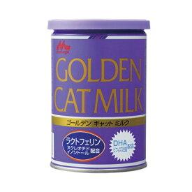 キャットフードにかけてもよし!ワンラック ゴールデンキャットミルク(粉末) 130g
