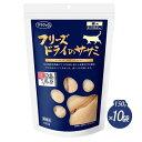 【特売!】ママクック フリーズドライのササミ 猫用 150g×10袋 【国産品 猫用スナック おやつ】素材の美味しさ…