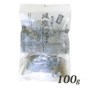 築地 減塩にぼし 100g 魚河岸発 ナチュラルフーズ フジサワ 【国産 犬猫用おやつ】塩を使用せず、真水で加工した煮干しです。