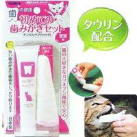 初めての歯みがきセット 猫用 21g 【国産・歯の健康】猫の大好きなかつお節風味☆
