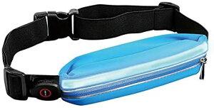 光る! ウエストポーチ USB充電式LEDライト付き (ブルー) DE-WP003B【送料無料 DAISHIN アウトドア ウエストポーチ LEDライト 充電式 メンズ レディース ランニング ウォーキング 登山 ハイキング