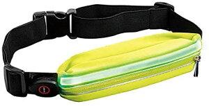 光る! ウエストポーチ USB充電式LEDライト付き イエロー DE-WP002Y【送料無料 DAISHIN アウトドア ウエストポーチ LEDライト 充電式 メンズ レディース ランニング ウォーキング 登山 ハイキング