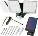 【送料無料】LEDソーラーセンサーライト3灯式 DLS7T300【屋外】【ソーラー】【人感】【LED】【玄関】【防犯】【駐車…