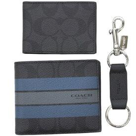コーチ 財布 F55485-MS9 COACH メンズ 札入れ 取り外しカードケース 3点セット ヴァーシティー シグネチャー ブラック/デニム/グラフィット アウトレット あす楽対応 キャッシュレスで5%還元!