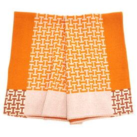 エルメス ブランケット H102556M02 HERMES ソルド アヴァロン H ウール/カシミア ORANGE オレンジ キャッシュレスで5%還元!