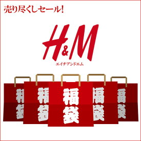 H&M エイチアンドエム 福袋 送料無料 サイズ36(S)レディース ブラウス/ワンピース/スヌード 4点ラッピング付き セール