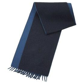 プラダ マフラー USC108 PRADA カシミア100% ダブル  BLUE+AVIO ブルー+アヴィオ ネイビー/ブルー ロゴ刺繍 アウトレット あす楽対応