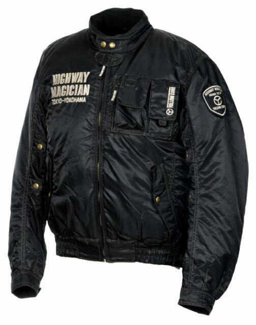 【あす楽】YB-6300 ウィンタージャケット イエローコーン【防寒】【コンビニ受取対応商品】