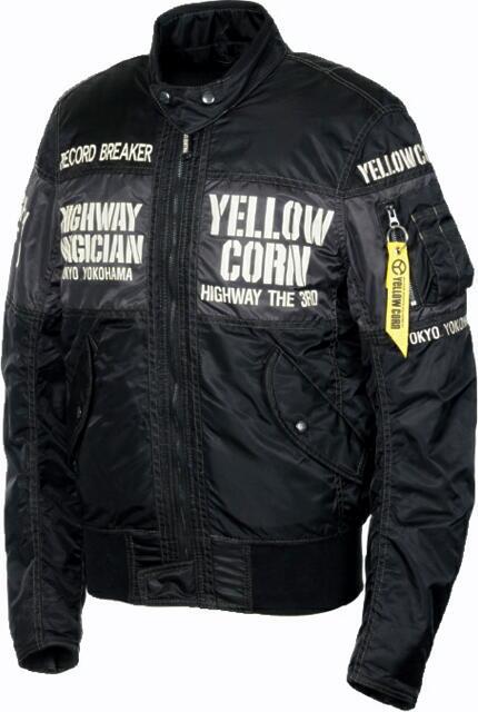 【あす楽】YB-6321 ウィンタージャケット イエローコーン【防寒】【コンビニ受取対応商品】