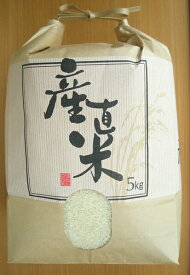 新米【令和1年度】送料無料【生産者直売】 岐阜の米《代表品種》ハツシモ100% 白米5kg  精米【岐阜県GAP】