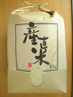 岐阜的美國《代表品種》hatsushimo 100%白米10kg